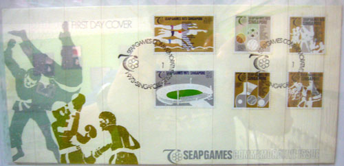 SEAP Games Stamps 1973