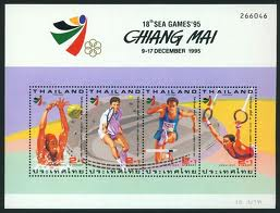 SEA Games Stamps 1995 (Thailand)