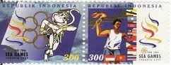 SEA Games Stamps 1997 (Indonesia)
