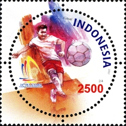 SEA Games Stamps 2007 (Thailand)