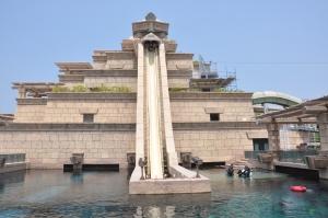 Aquaventures (Waterpark)